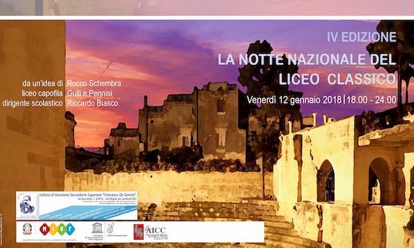 La notte del Classico, il liceo De Sanctis di Sant'Angelo presente